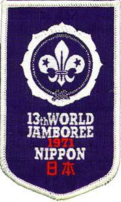 13th World Jamboree