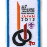 2015 World Jamboree Pocket Patch